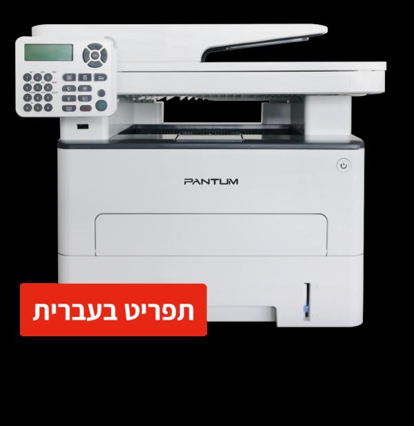 מדפסת לייזר משולבת ש/ל M6800FDW
